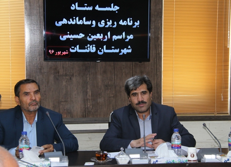 جلسه ستاد برنامه ريزي و ساماندهي اربعين حسيني شهرستان قائنات برگزار گرديد