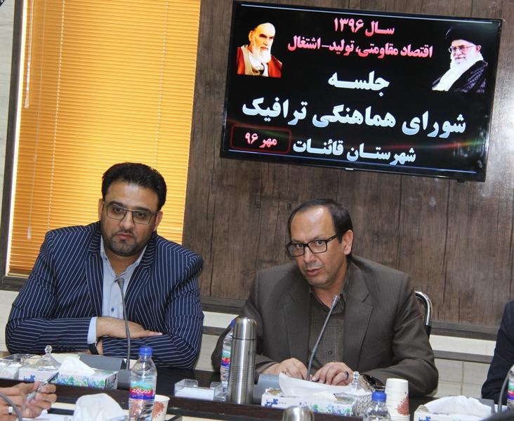تلاش شوراي ترافيك بر فراهم نمودن رفاه و امنيت ترافيكي شهروندان است