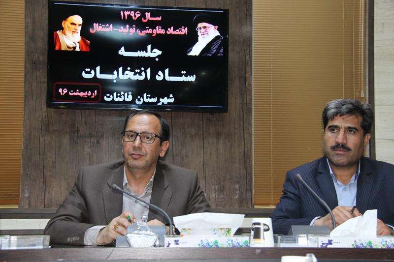 تمام مقدمات برگزاري انتخاباتي سالم، قانون مند و در زمان بندي پيش بيني شده آماده است.